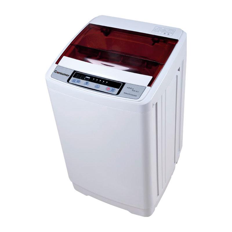 Lavarropas full automático 7,5 K